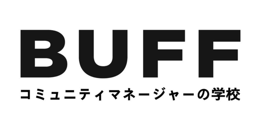 BUFF+Logo